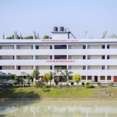 English Version School & College