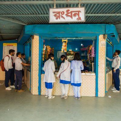 Canteen (Rangdhanu)