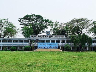 School Building 1