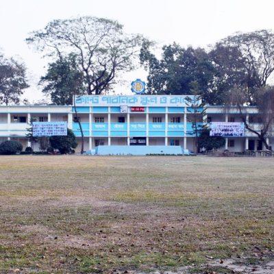 Assembly Ground